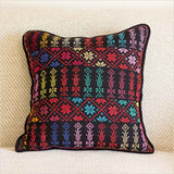 Cushion with Embroidered Stripes & Flowers