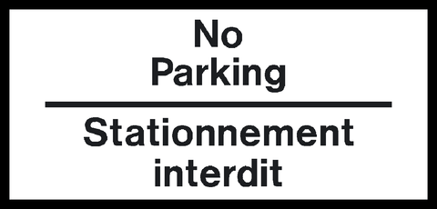 No Parking Bilingual