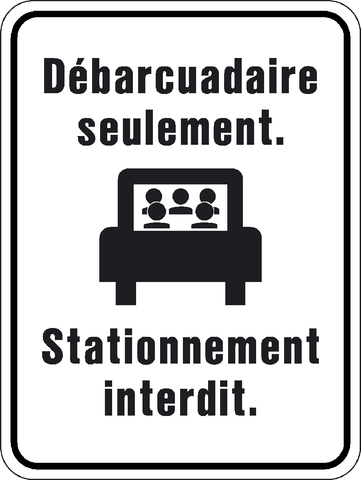 Parking is not Permitted Bilingual