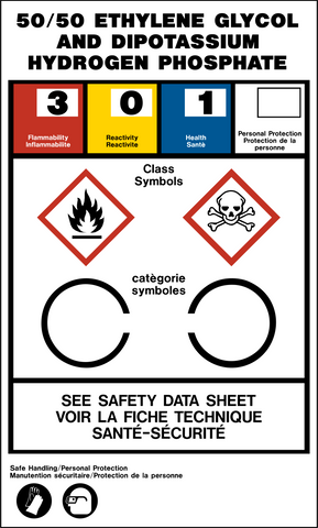 Product Identifier Label - Ethylene Glycol Bilingual