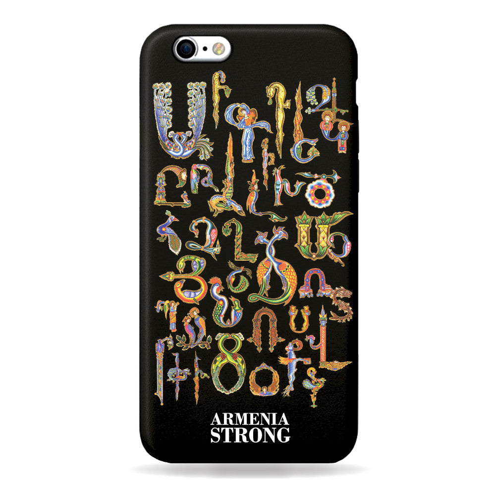 Silicon Case for iPhone 4/5/6/6plus/7, Armenian Alphabet