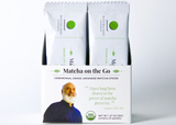 """Matcha on the Go"" Ceremonial Stick Packs Gift Subscription"