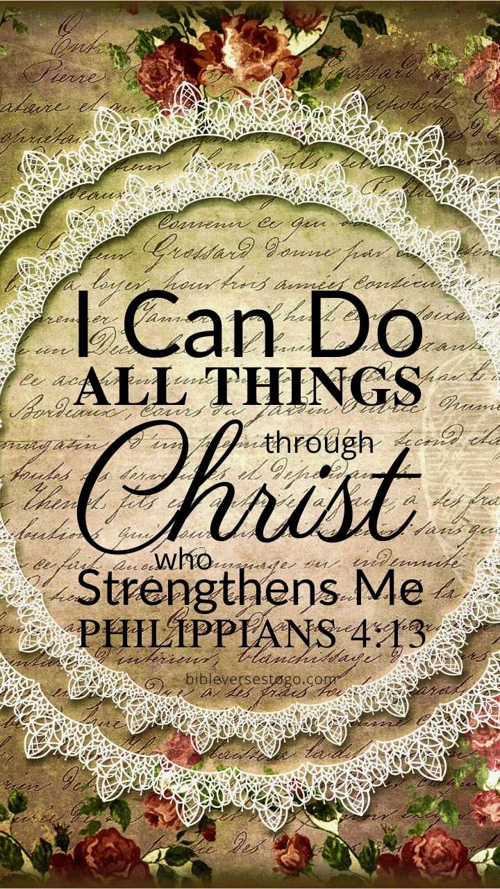 Christian Wallpaper – Gold Lace Philippians 4:13