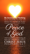 Christian Wallpaper – Sun Heart Philippians 4:6-7