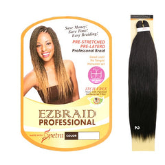 EZ Braid 20""