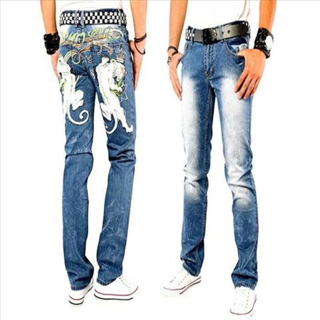 KOSMO LUPO Straight Fit Jeans.