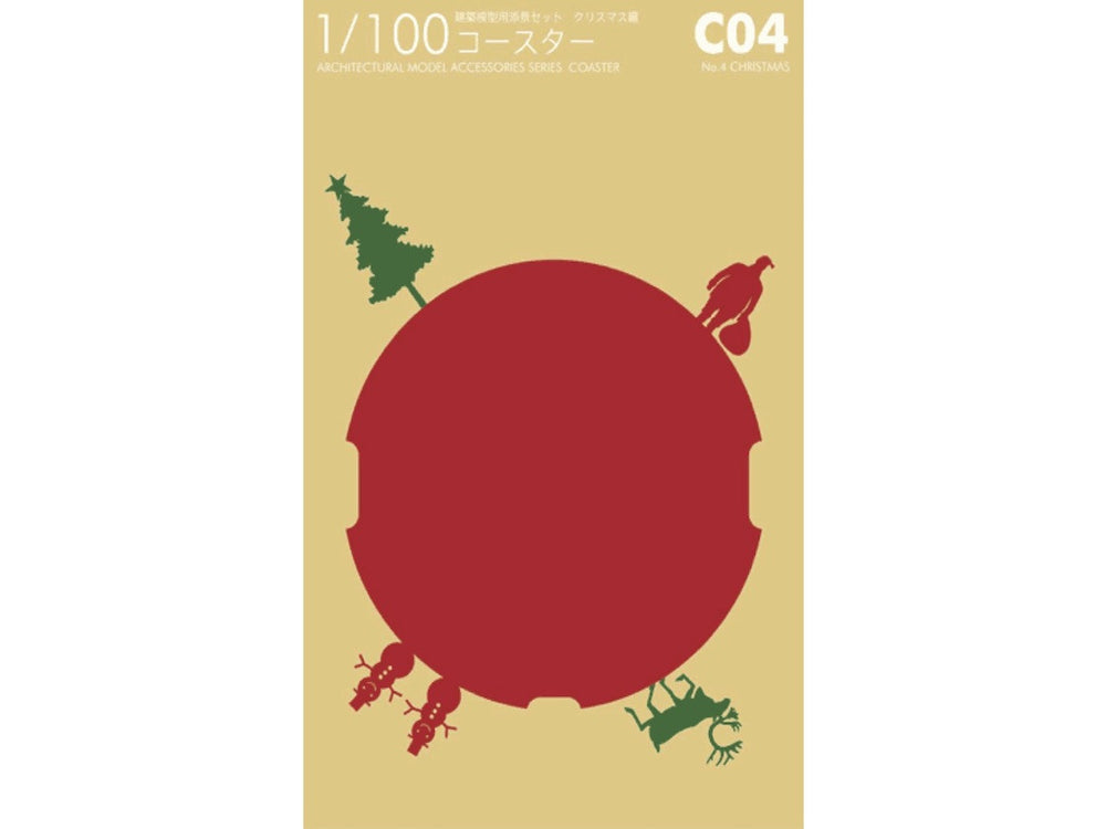 Terada Mokei Christmas Coaster Set