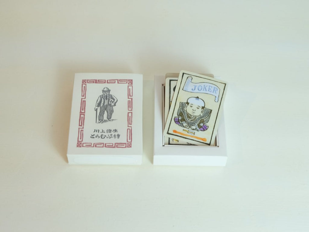 Sumio Kawakami picture playing cards