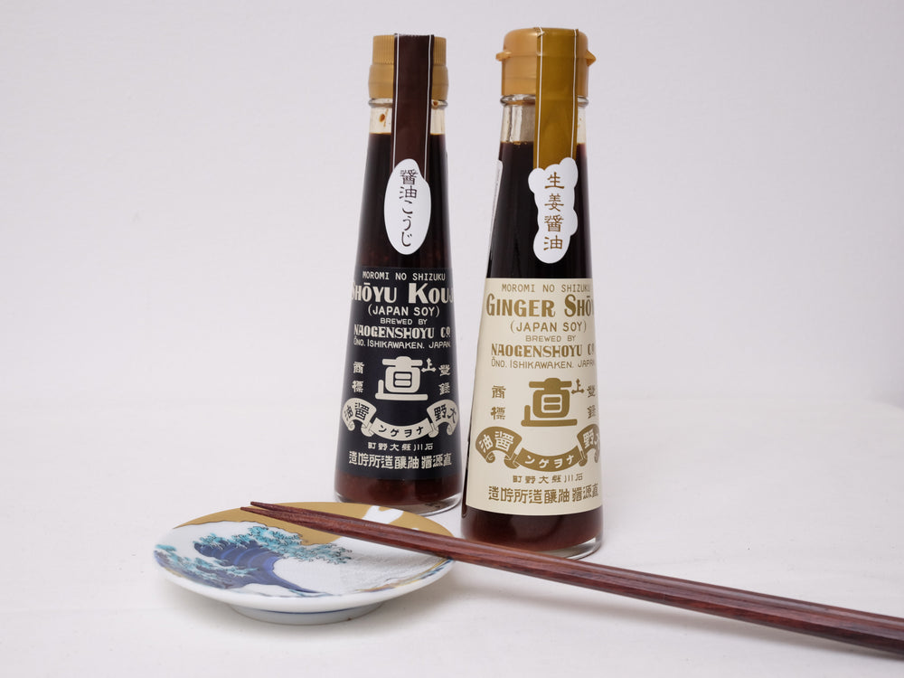 Naogen Soy Sauce with Ginger