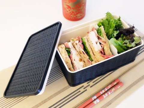 Takenaka Latticed Bento Lunch Box