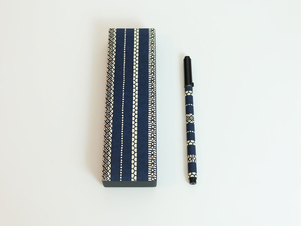 Calligraphy Pen and Pen Case (Dark Navy)