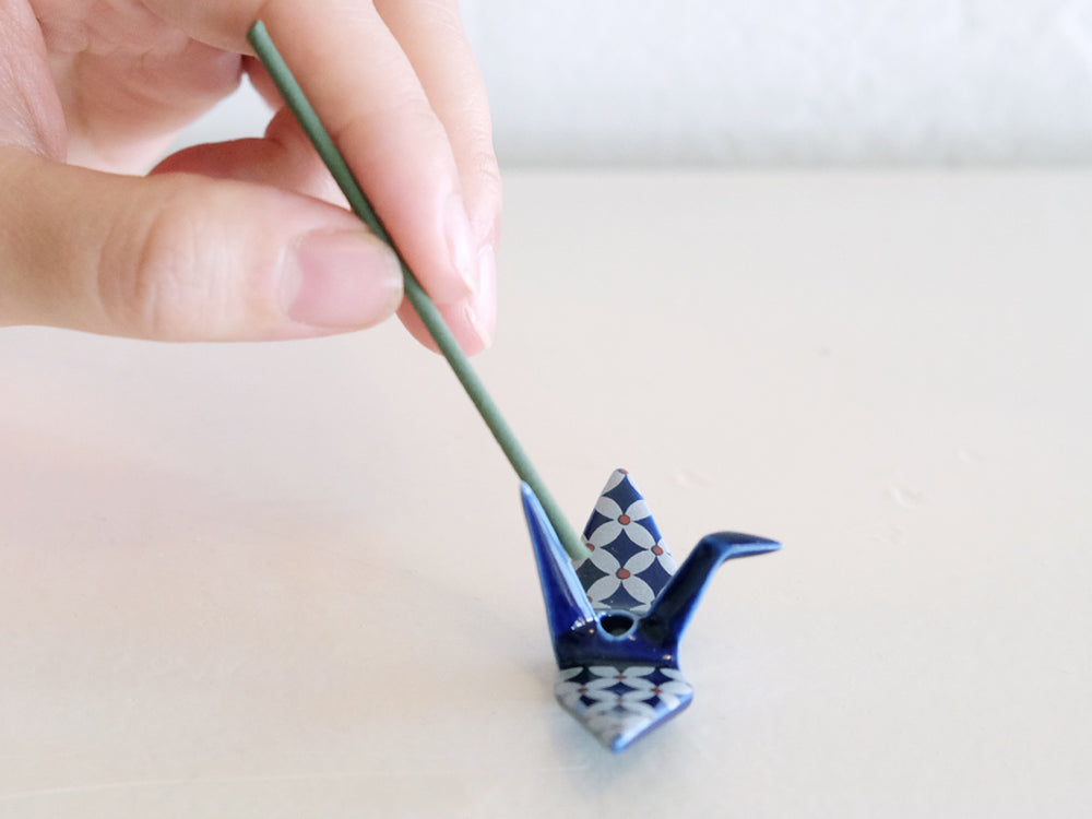 Kosaido Incense Holder: Orizuru (Crane)