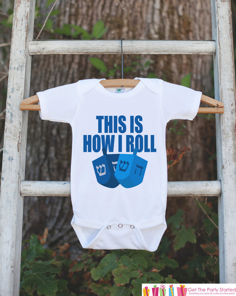This Is How I Roll - Funny Hanukkah Outfit - Kids Hanukkah Onepiece or Shirt - Holiday Outfit for Baby, Toddler, Youth - Hanukkah Gift Idea