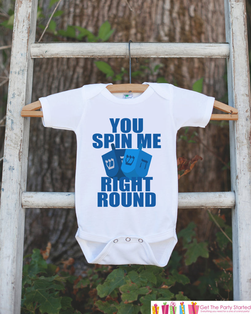 You Spin Me Right Round - Funny Hanukkah Outfit - Kids Hanukkah Onepiece, Shirt - Holiday Outfit - Baby, Toddler, Youth - Hanukkah Gift Idea