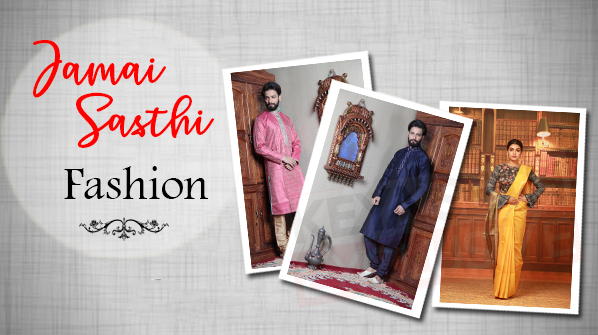 jamai sathi fashion men's fashion
