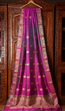 Load image into Gallery viewer, MAGENTA WITH GREEN COLOR SHADE KATAN SILK SAREE DECORATED BY GOLDEN ZARI WORK WITH BLOUSE PIECE