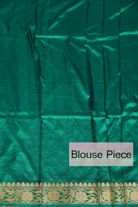 DARK GREEN COLOR BASE KATAN SILK SAREE DECORATED BY GOLDEN ZARI WORK WITH BLOUSE PIECE