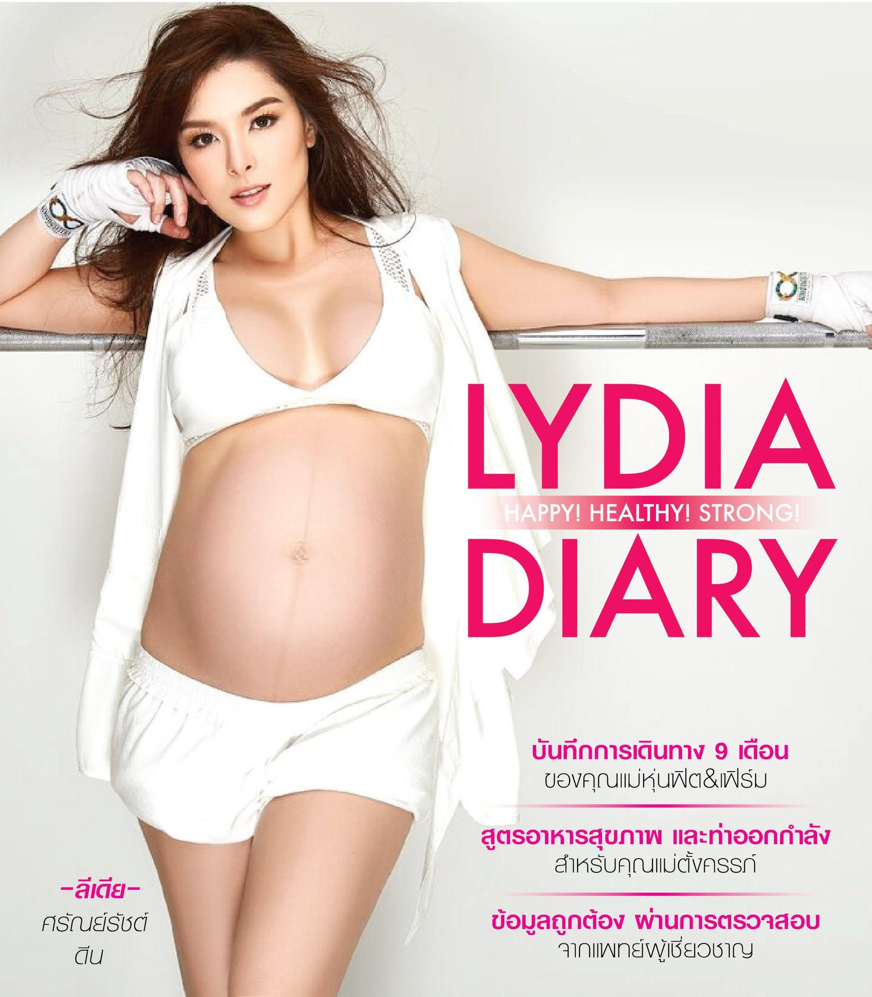Lydia Diary - Live Happy, Healthy, and Strong while Pregnant