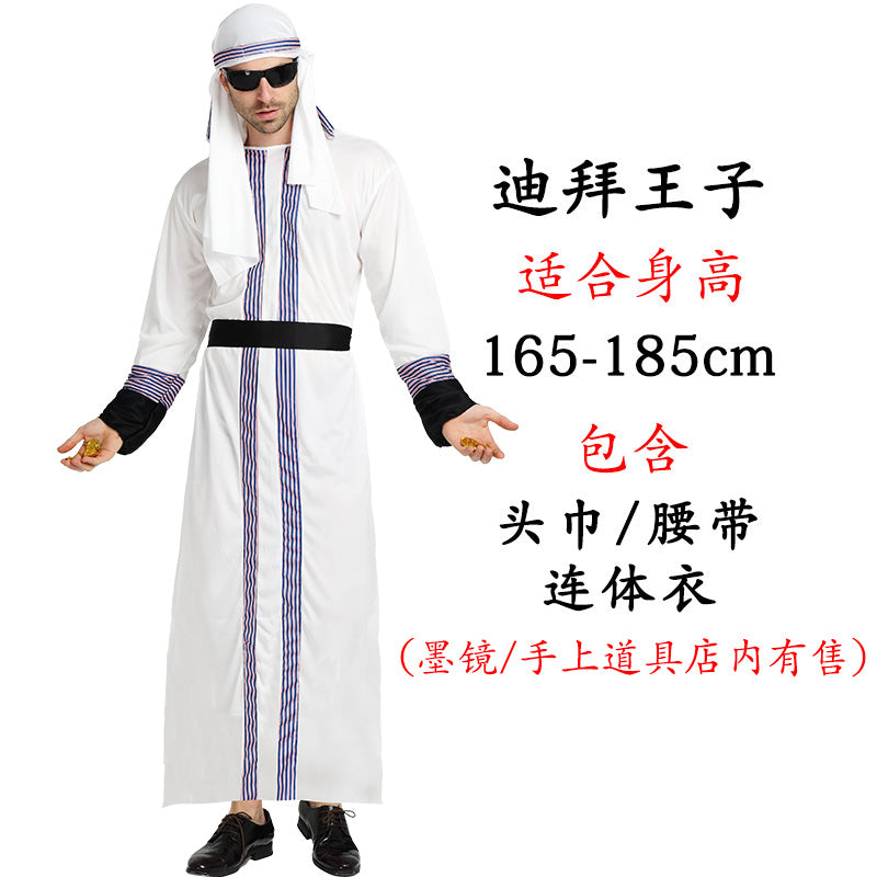 Costbuys  Halloween Adult Men Women Cosplay Clothes Couple Arab Prince Princess Costumes Middle East Dubai Cos Clothing Emirates