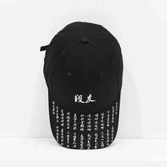 Hip Hop Baseball Caps Adjustable Snap back Sun Hats for Men