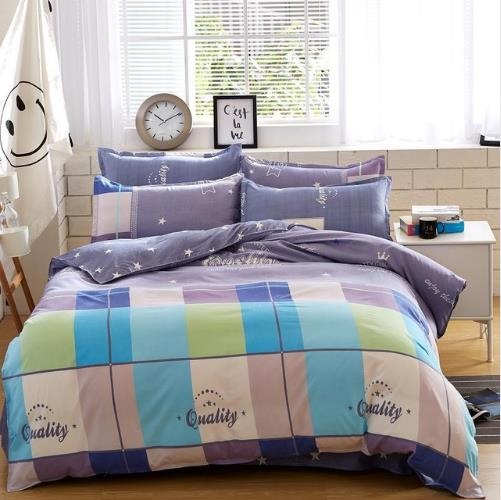 Costbuys  Home Textile Autumn  Modern Plaid  Series Bed Linens 4pcs Cheap Bedding Sets Bed Set Duvet Cover Bed Sheet Mans Cover