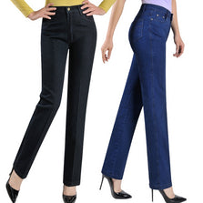 2017 New arrival pants straight jeans women plus size 42 43 women's denim trousers