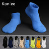5 Pairs Men Sock Fall Winter New Color Mixed Men Casual Casual Breathable Warm Sock Student Fashion Odor-resistant Cotton Sock