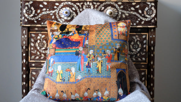 Islamic Art Pillow