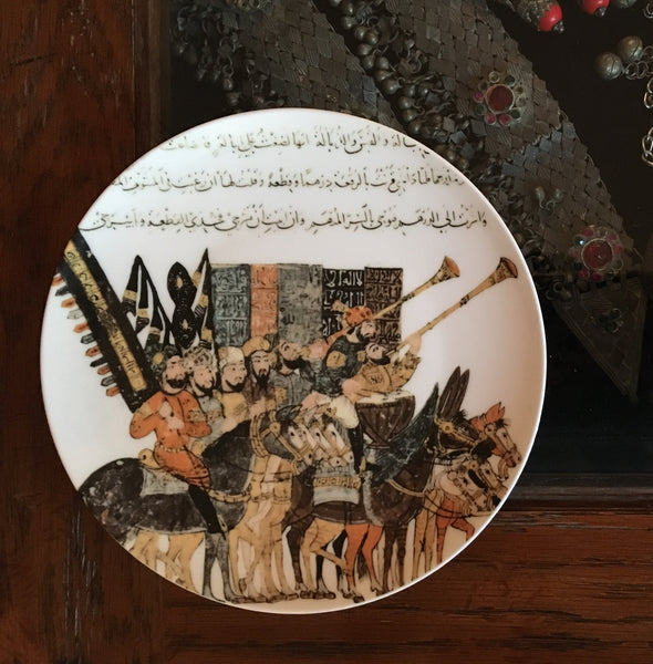 Islamic Art Dessert Plate - Maqamat AlHariri 2 - Recreated by Noura Bouzo
