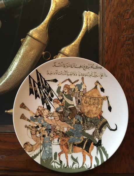 Islamic Art Dessert Plate - Maqamat AlHariri (illustrated by Yahya ibn Mahmud) - Recreated by Noura Bouzo