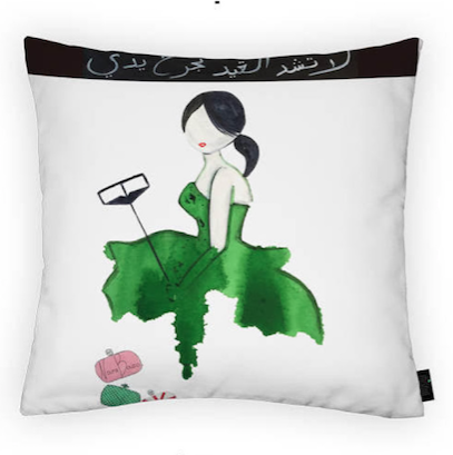 Green McQueen - Pillow