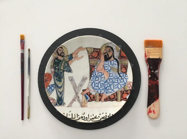 X SOLD OUT - Islamic Art Dessert Plate - Kitab Al-Hashaish recreated by Noura Bouzo