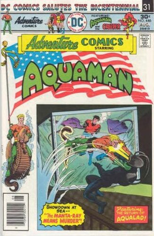 Adventure Comics #446 - Starring Aquaman