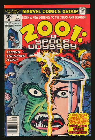 2001: A Space Odyssey #2