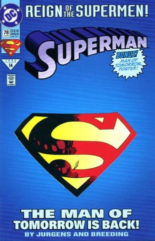 Superman Vol.2 #78 - Variant Cover
