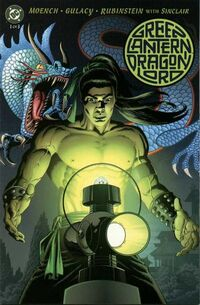 Green Lantern: Dragon Lord #1, #2 and #3 (whole set)