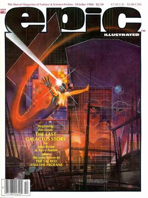 Epic Illustrated - October 1984