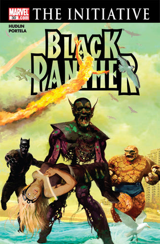 Black Panther (Vol.3 2007) #30