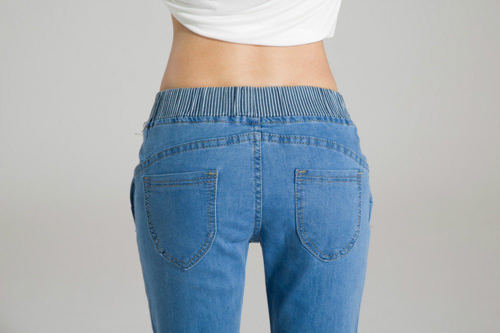 Elastic Loose Harem Jeans - CrazyPassionateAbout.com