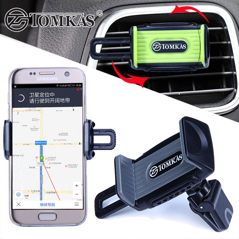 360 Rotation Phone Holder - CrazyPassionateAbout.com