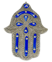 Load image into Gallery viewer, Moroccan Hand of Fatima / Hamsa / Khamsa - Multiple colors (Large)