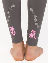 """Courage"" Yoga Workout Leggings"
