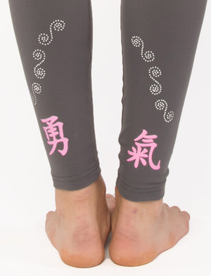 "Leggings d'entraînement de yoga ""Courage"""
