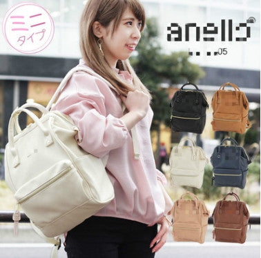 Anello PU Leather Mini Backpack AT-B1212