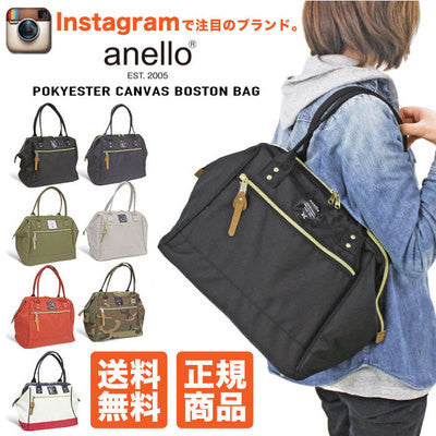 Anello Polyester Tote Boston Bag AT-B1221