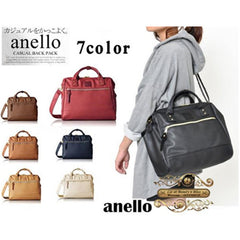 Anello PU Leather Boston Bag AT-H1022