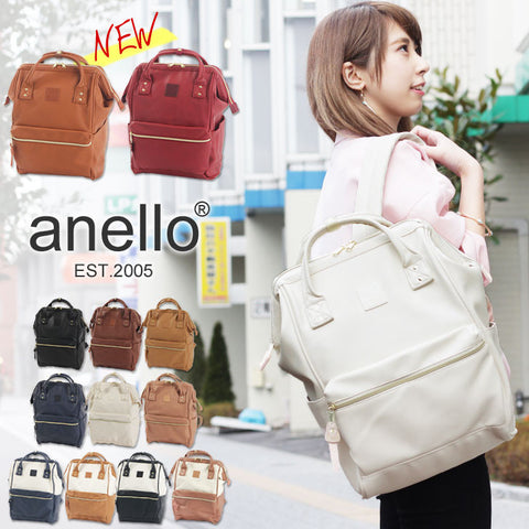 Anello PU Leather Large Backpack AT-B1211
