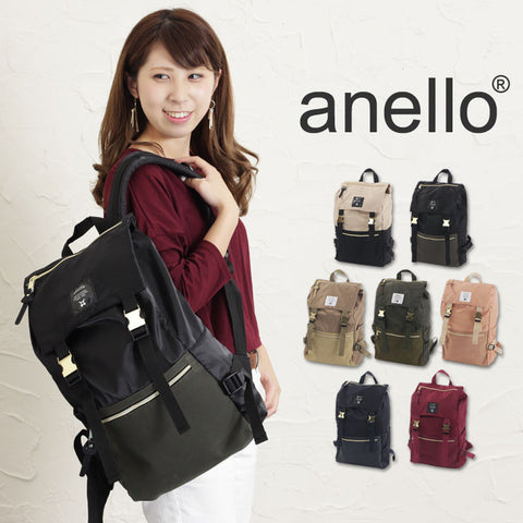 Anello Nylon Gold Buckle Backpack AT-B1493