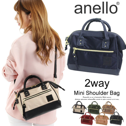 Anello Nylon MiniBoston Bag AT-H1241