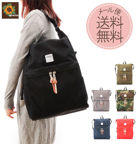 Anello 2 Way with Single Shoulder Backpack AU-N0561